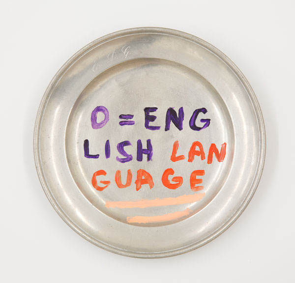 Mladen Stilinović , <i>0 = English Language</i>, 2013, Acryl auf Eisen